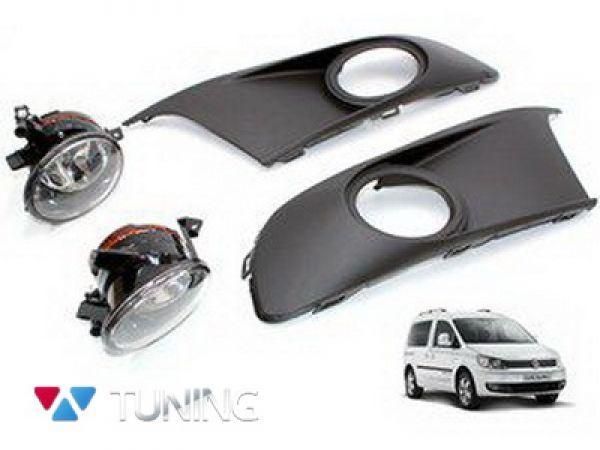 Противотуманки VW Caddy III (10-15) рестайлинг галогенные
