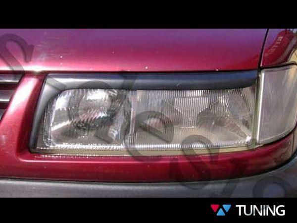 Реснички на фары VW Passat B4 (1993-1997) ABS