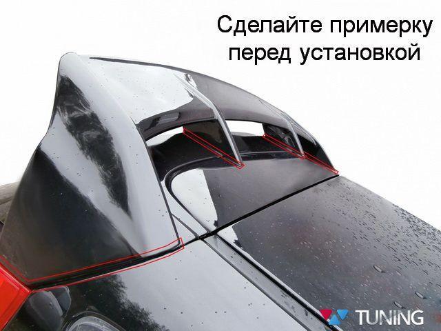 "Спойлер FORD Fiesta Mk7 (2013-) рестайлинг ""RS Look"""