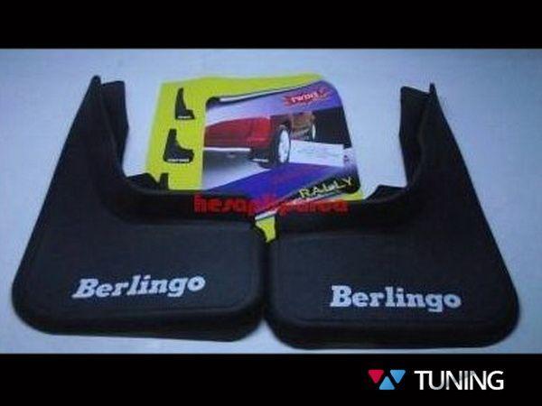 Брызговики CITROEN Berlingo I (1996-2008)
