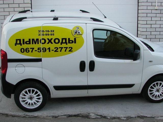 Рейлинги FIAT Fiorino (2008-) хром