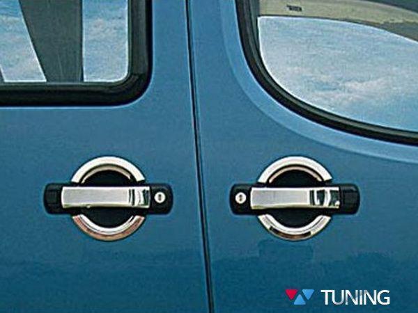 Хром накладки на дверные ручки FIAT Doblo I (2000-2009)
