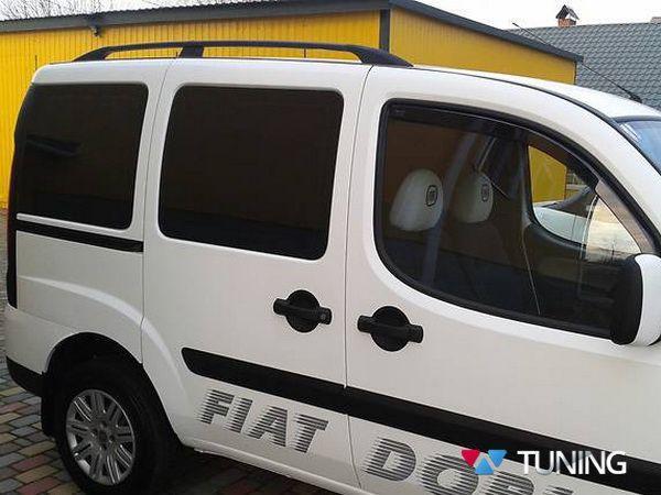 Рейлинги чёрные FIAT Doblo I (2001-2009)