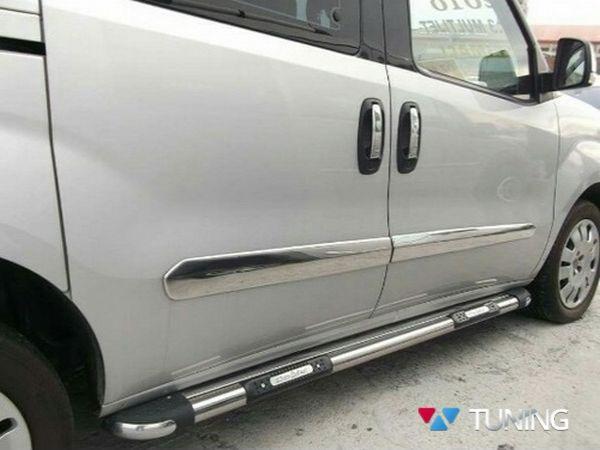 Хром молдинг дверной FIAT Doblo II (2010-/2014-)