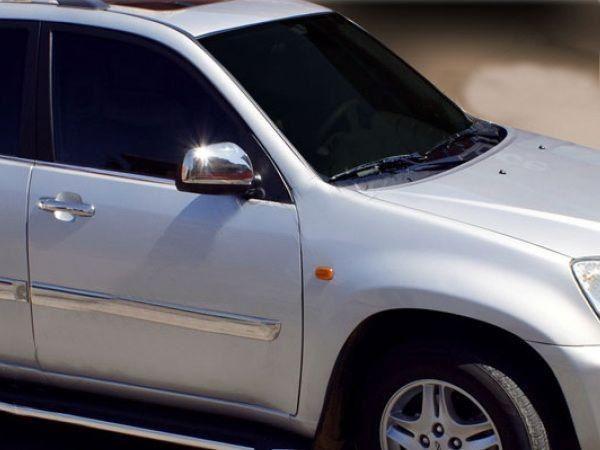 Хром накладки на зеркала CHERY Tiggo I (2006-2013)