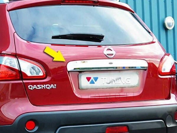 Хром накладки над номером NISSAN Qashqai J10 (2007-2013) - с отверстием под сенсор