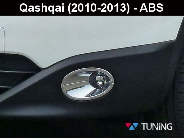 Хром окантовка противотуманок NISSAN Qashqai J10 (2010-2013) рестайлинг - фото 3