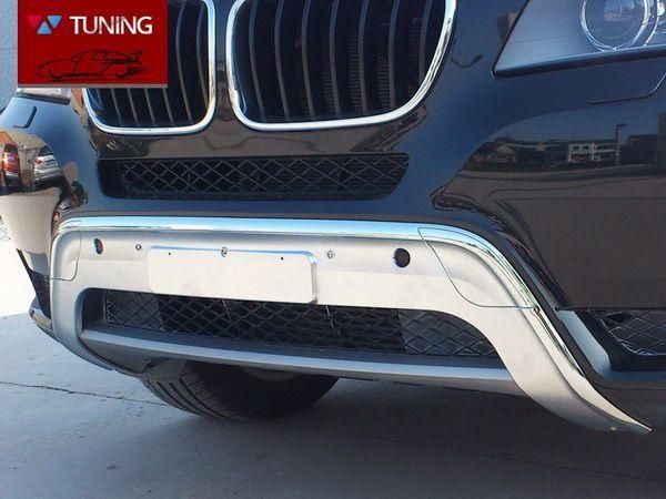 Накладка переднего бампера BMW X3 F25 (2011-2013) - фото #1