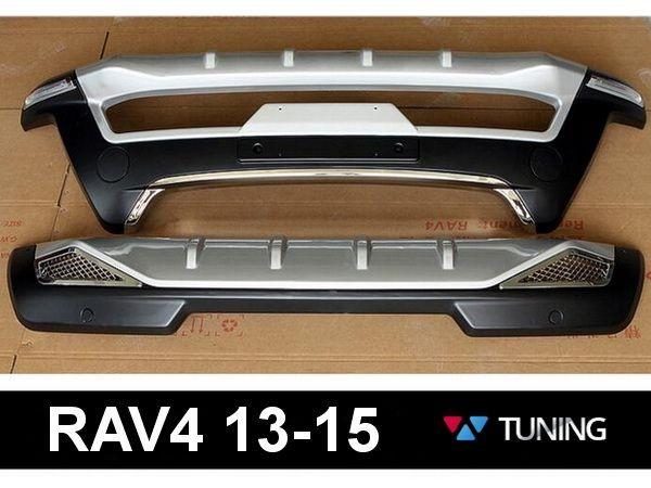 Накладка на передний и задний бампер TOYOTA Rav4 IV (2013-2015) - ABS