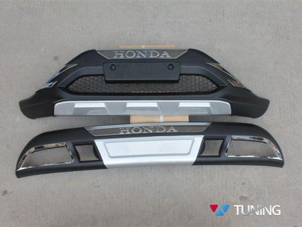 Задняя и передняя накладки пластиковые HONDA CR-V 4 (2012-2014)