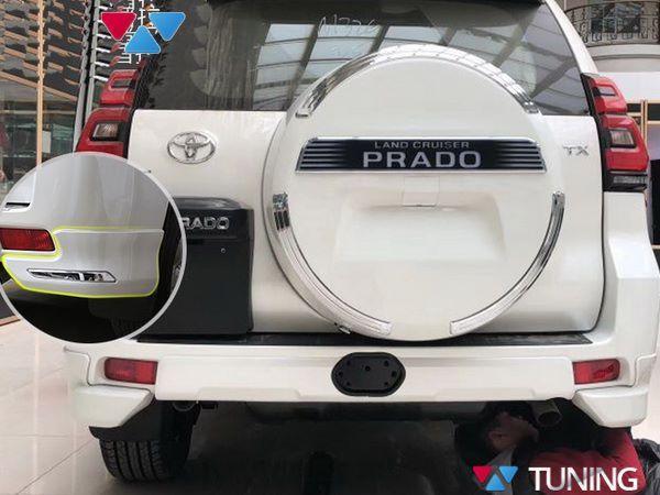 Накладки передняя и задняя TOYOTA Prado 150 (2017+) - JAOS стиль 2