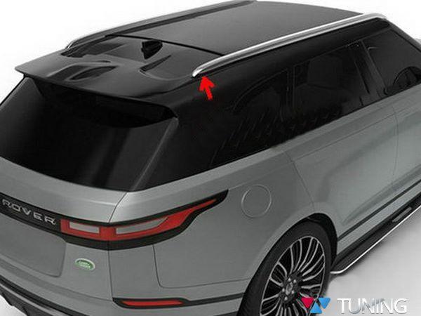 Рейлинги интегрированные Range Rover Velar - OEM (оригинал) 1