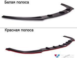 Сплиттер передний MERCEDES W203 (00-04) стандарт цвета кромки