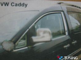 Хром верхняя окантовка стёкол VW Caddy III (04-)